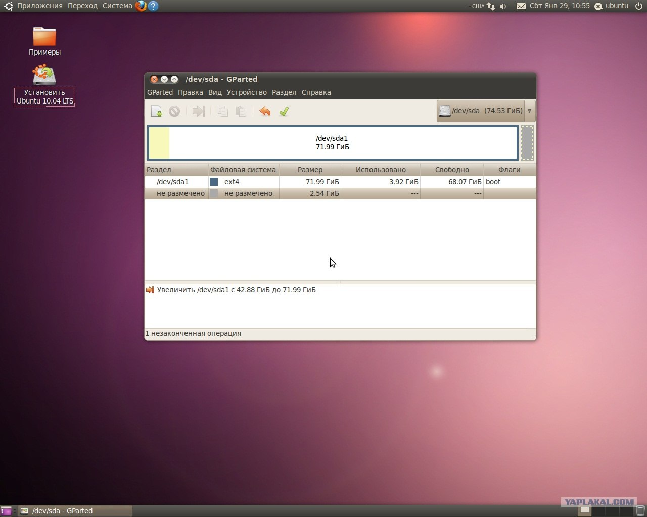 How to recover encrypted files in ubuntu