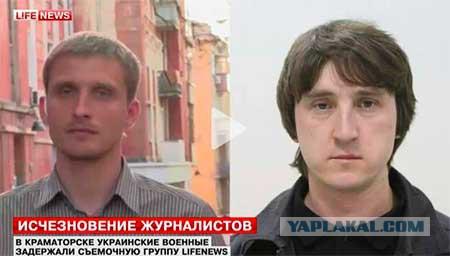 Спецслужбы Украины нашли ПЗРК в багажнике