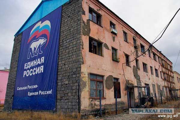 Такая неоднозначная Россия