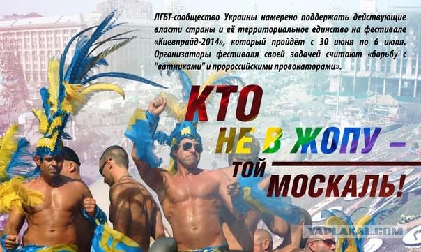 ukraina-prostitutki-gorod-vinnitsa