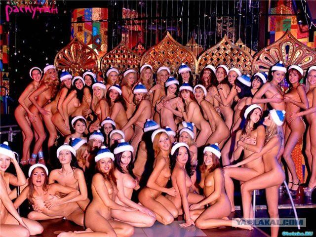 novogodnee-eroticheskoe-shou-po-razdevaniyu