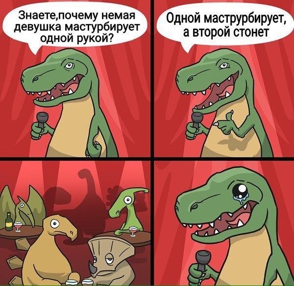 Черного юмора пост