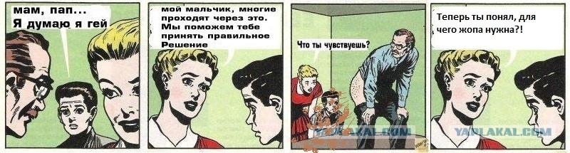 Сексуальная ориентация девушек  тест на BankTestovru