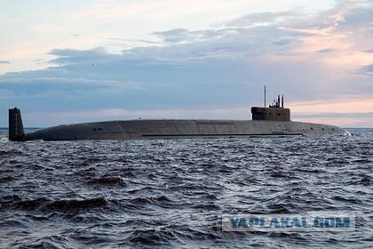 Россия на День России получила атомного «Князя Владимира»