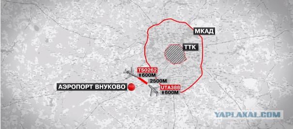 """Герой предотвратил крушение """"Боингов"""" над Москвой"""
