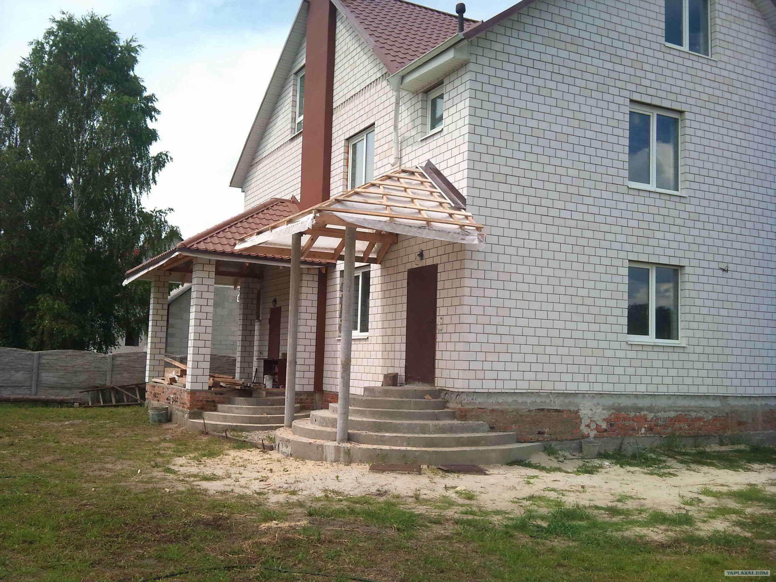 Перестройка дома