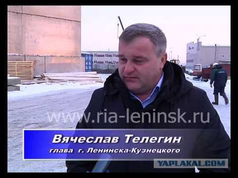 У мэра небольшого города в Сибири нашли недвижимость на сотни миллионов рублей