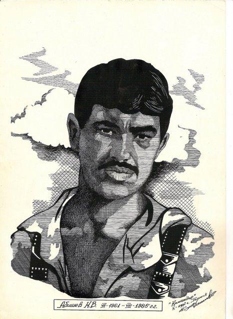 Афганистан Сергея Клепца