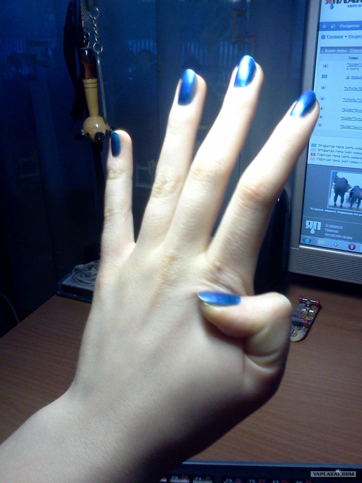 Как сделать свои пальцы толще