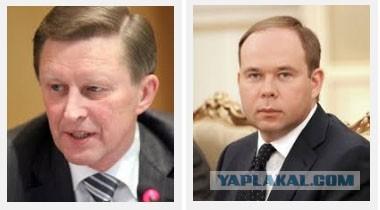 Путин освободил от должности Сергея Иванова