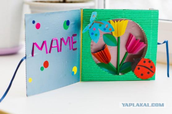 Объемная открытка на день рождения маме