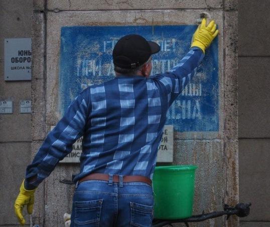 Вандалы второй раз за неделю закрасили краской блокадную надпись на Невском проспекте в Петербурге