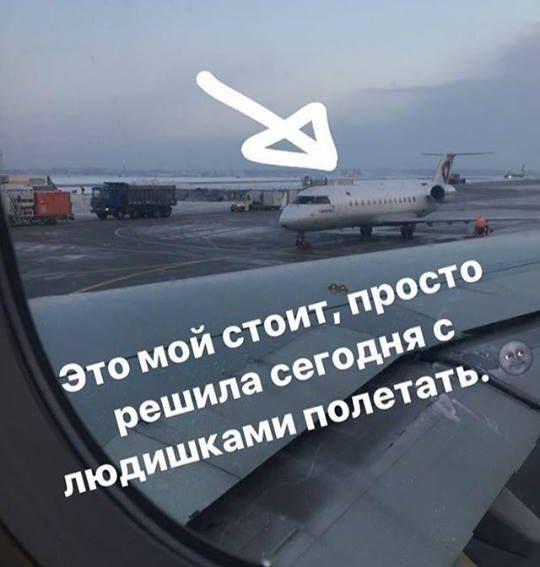 18-летняя дочь Евгения Кафельникова оскандалилась в самолете