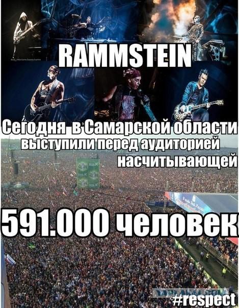 Rammstein (Рок над Волгой 2013) - ЯПлакалъ