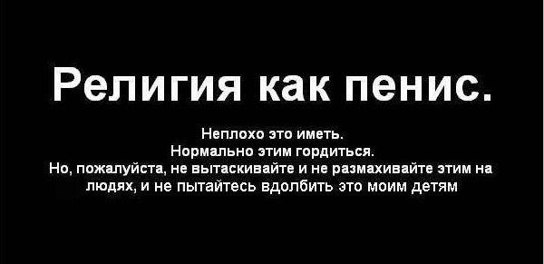 zachem-nam-navyazivayut-kulturu-bdsm