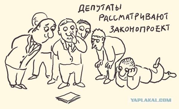 Руководство БПП хочет, чтобы вместо депутатов зашли кнопкодавы, которые будут выполнять пожелания Президента, - Лещенко о лишении мандатов Томенко и Фирсова - Цензор.НЕТ 7016