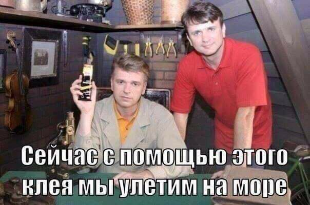 http://s00.yaplakal.com/pics/pics_original/6/8/4/11488486.jpg