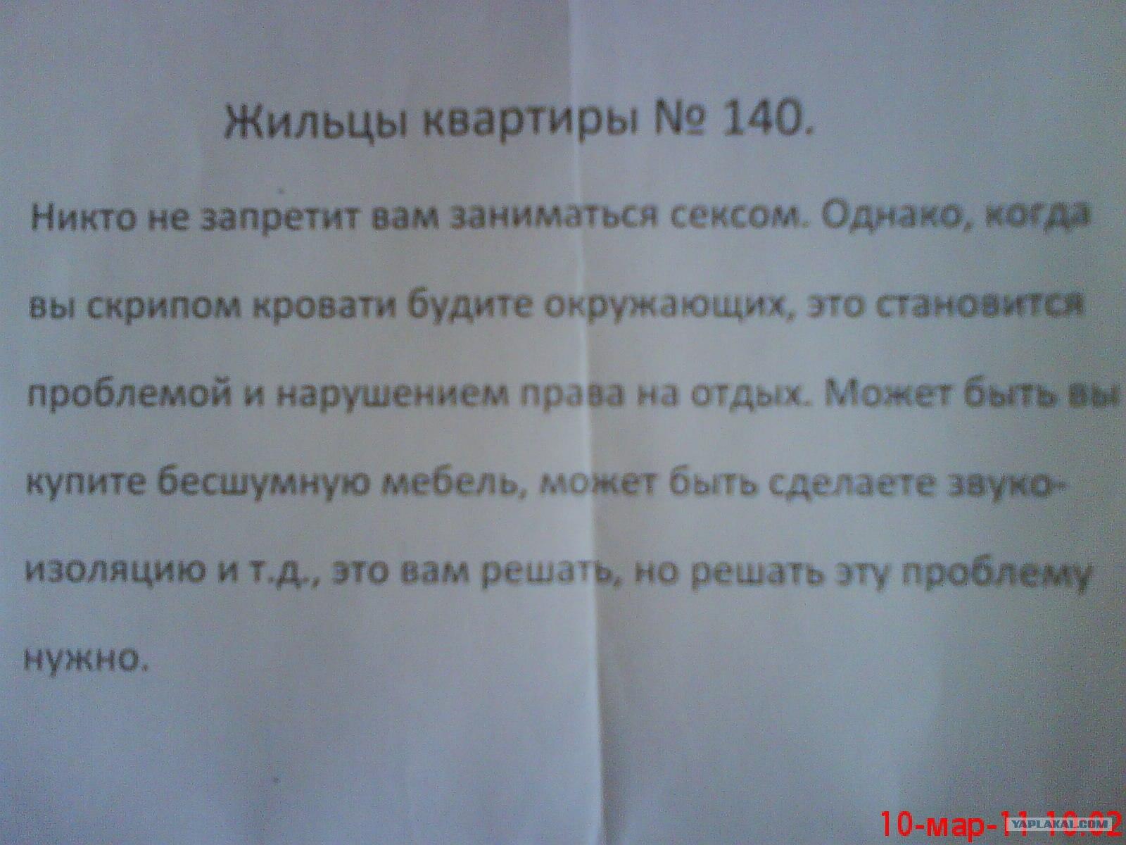 http://s00.yaplakal.com/pics/pics_original/6/8/4/333486.jpg