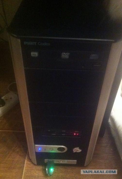 Системный блок Intel CoreI5 4xxx. Москва