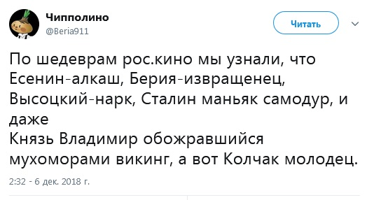 Коротко про современное российское кино