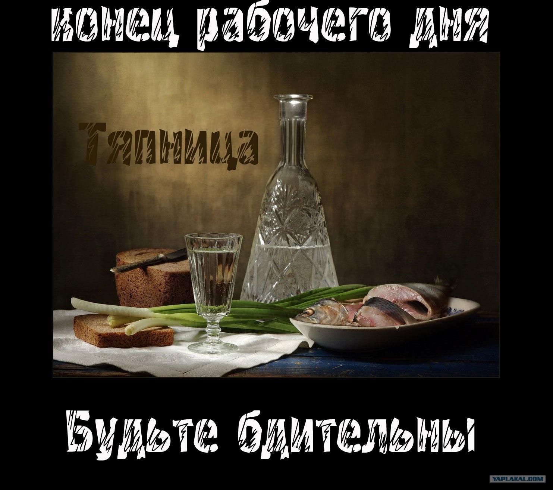 Психо кодировка от алкоголизма