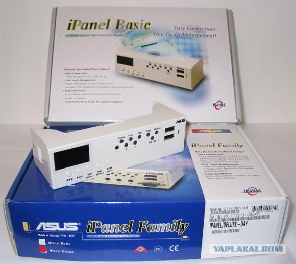 Куплю ASUS iPanel Deluxe или ASUS iPanel Basic.