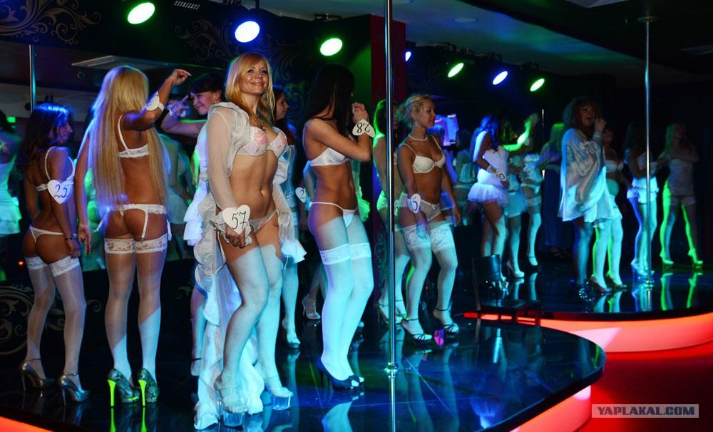 kazahstan-petropavlovsk-obyavleniya-prostitutki