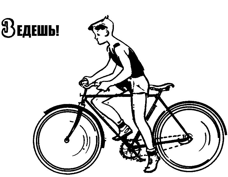 как ездить на велотренажере чтобы похудеть