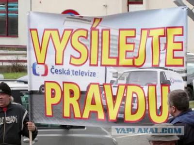 Чехи поддержали своего президента