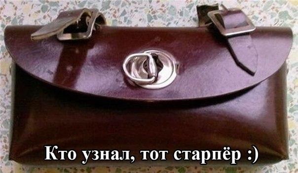 http://s00.yaplakal.com/pics/pics_original/6/8/6/9812686.jpg