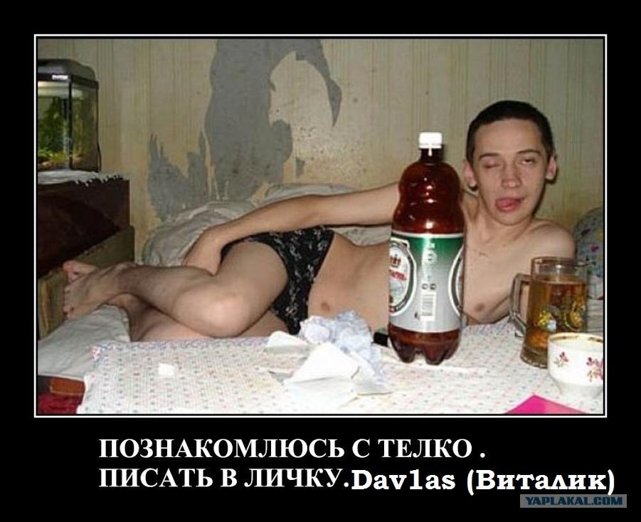 Лечение алкоголизма в костанае