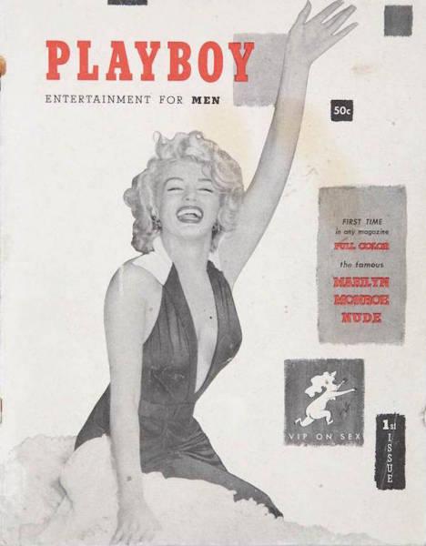 Обложки мужского журнала Playboy
