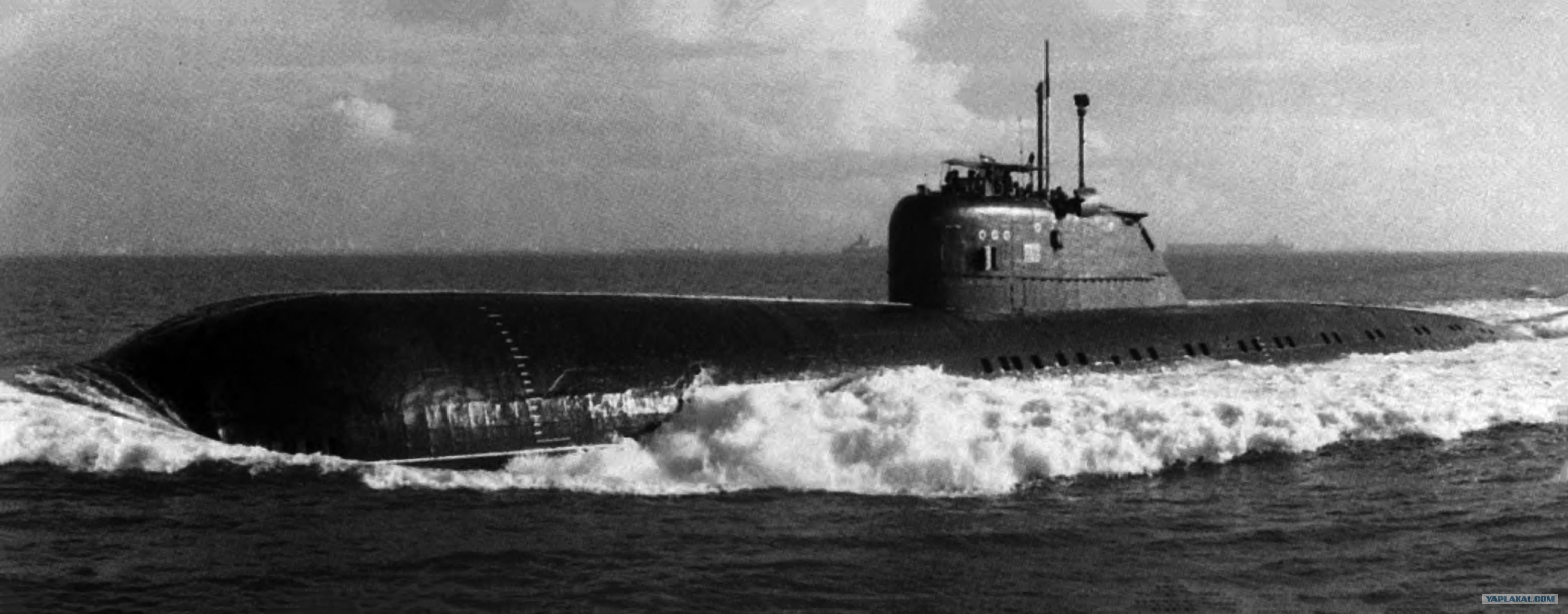 подводных лодок проекта 670
