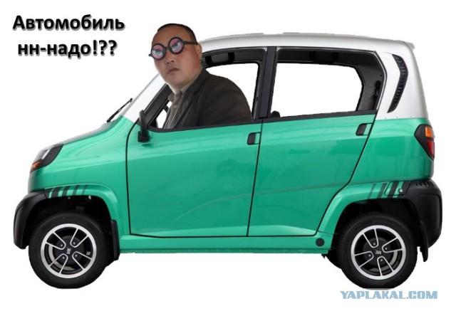 Правда о китайских автомобилях