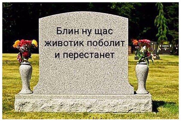 http://s00.yaplakal.com/pics/pics_original/6/8/8/12928886.jpg