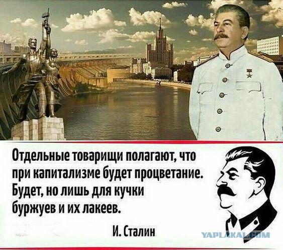"""В ответ на тему """"Куда делись настоящие коммунисты?"""""""