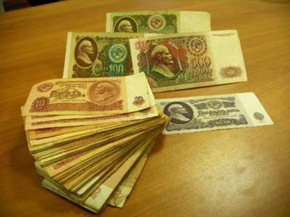 Деньги прошлого(или что и как стоило)
