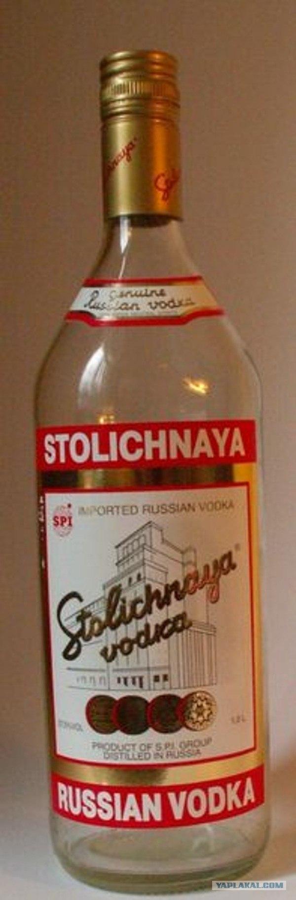 Русская рыжая девушка отдает за бутылку водки 10 фотография