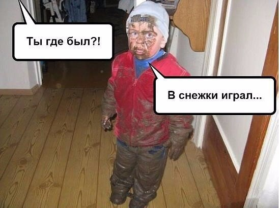 http://s00.yaplakal.com/pics/pics_original/6/8/9/8864986.jpg