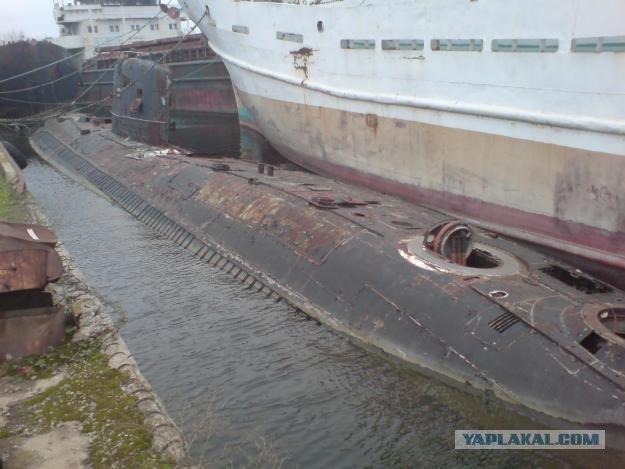 продать подводную лодку