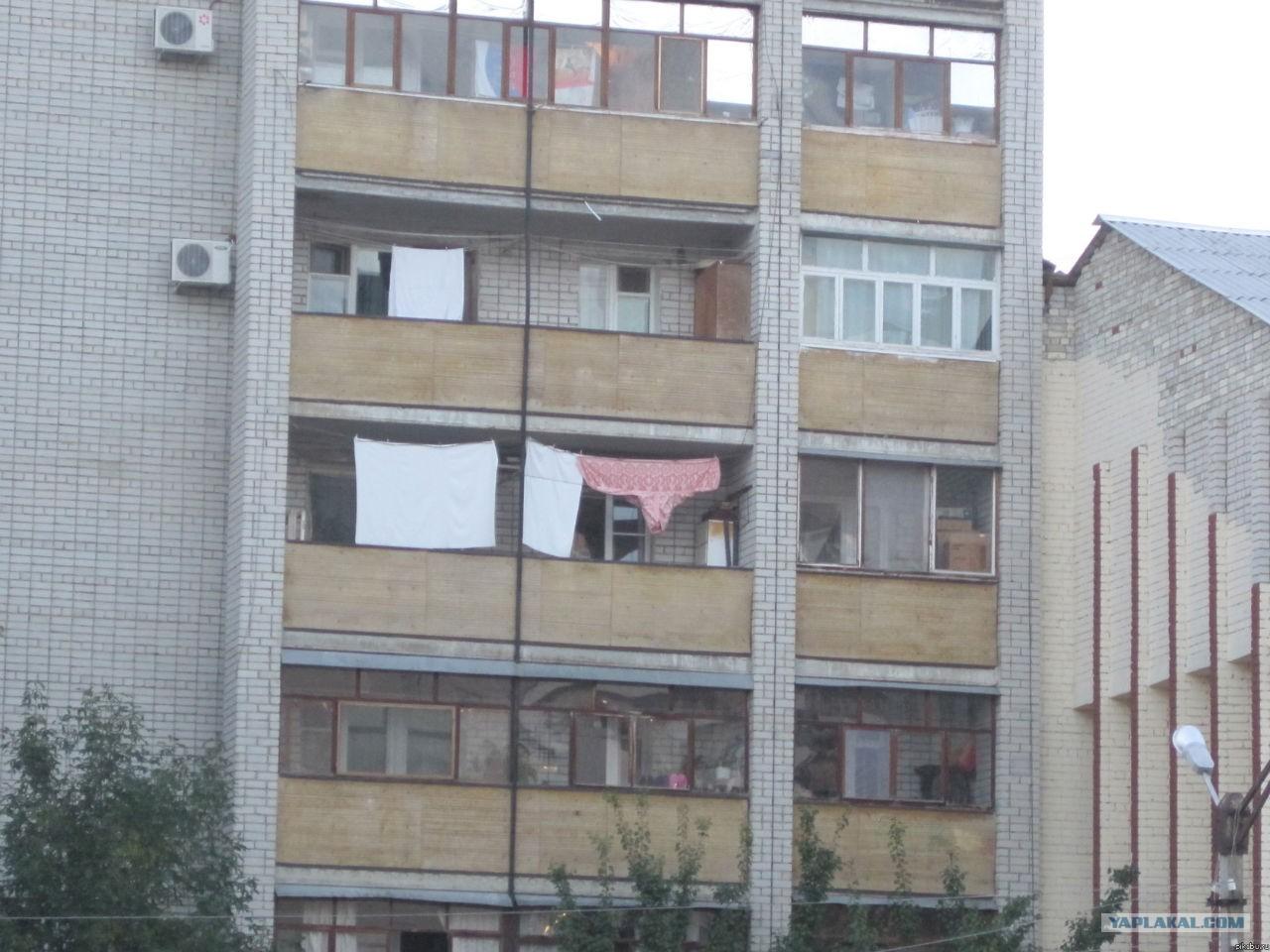 Трусы на балконе фото. - старые - каталог статей - выкладыва.