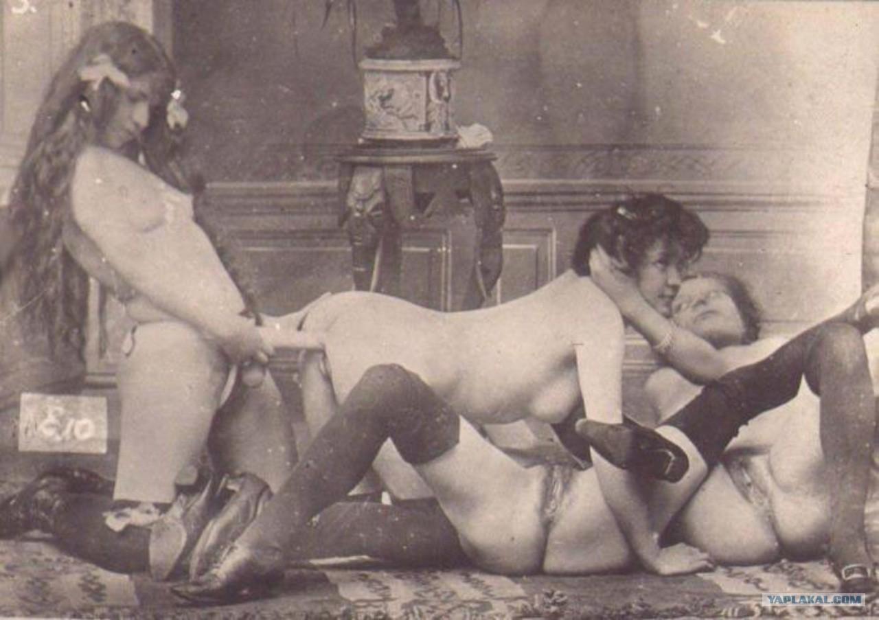 Старые порно фильмы 18 век