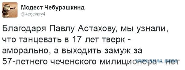 Куда несемся  Все блоги  Блоги  КаспаровRu
