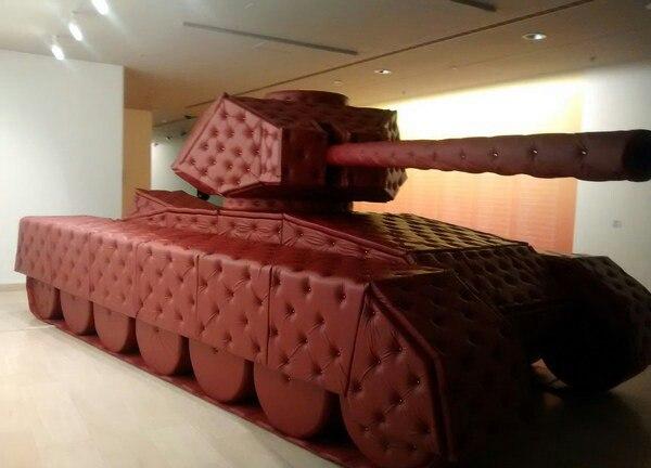Новейшая разработка диванных войск
