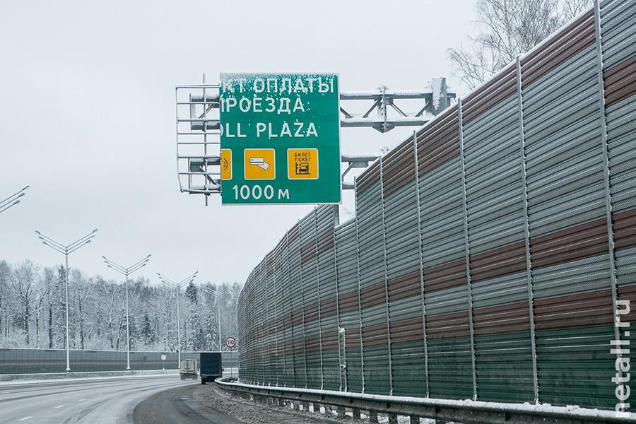 Новая ленинградка уже открыта