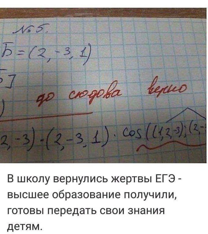 http://s00.yaplakal.com/pics/pics_original/6/9/2/13111296.jpg