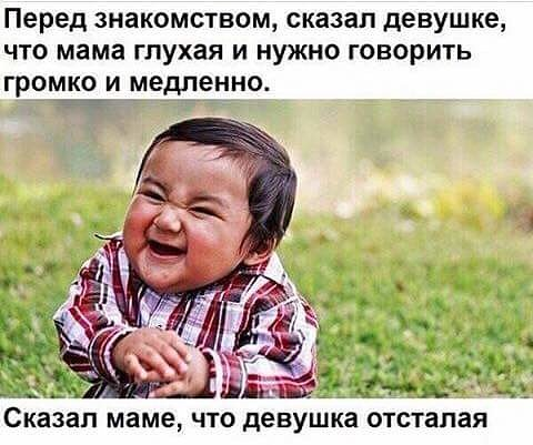 http://s00.yaplakal.com/pics/pics_original/6/9/2/13185296.jpg