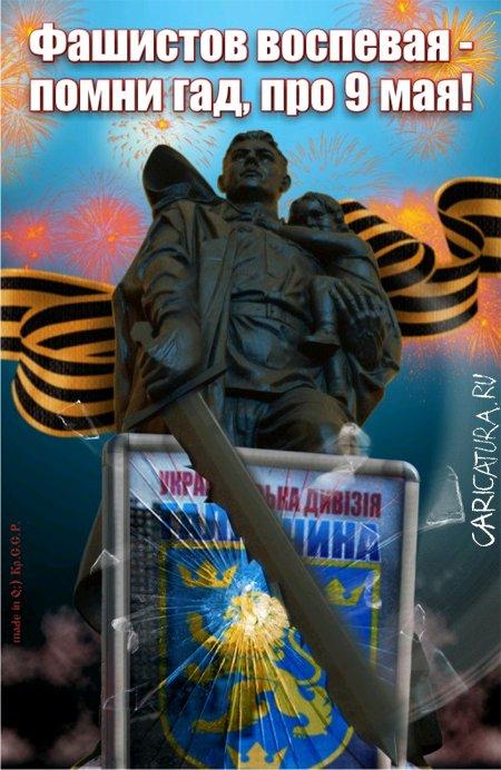 Украинские приколы. - ЯПлакалъ: www.yaplakal.com/forum2/st/450/topic773859.html