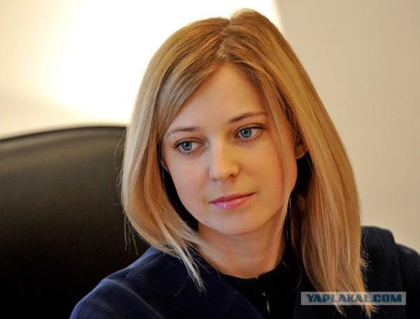 Наталья Поклонская: Приезжайте в Крым