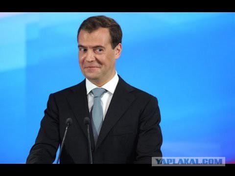Медведев утвердил противопожарные требования к кадилам